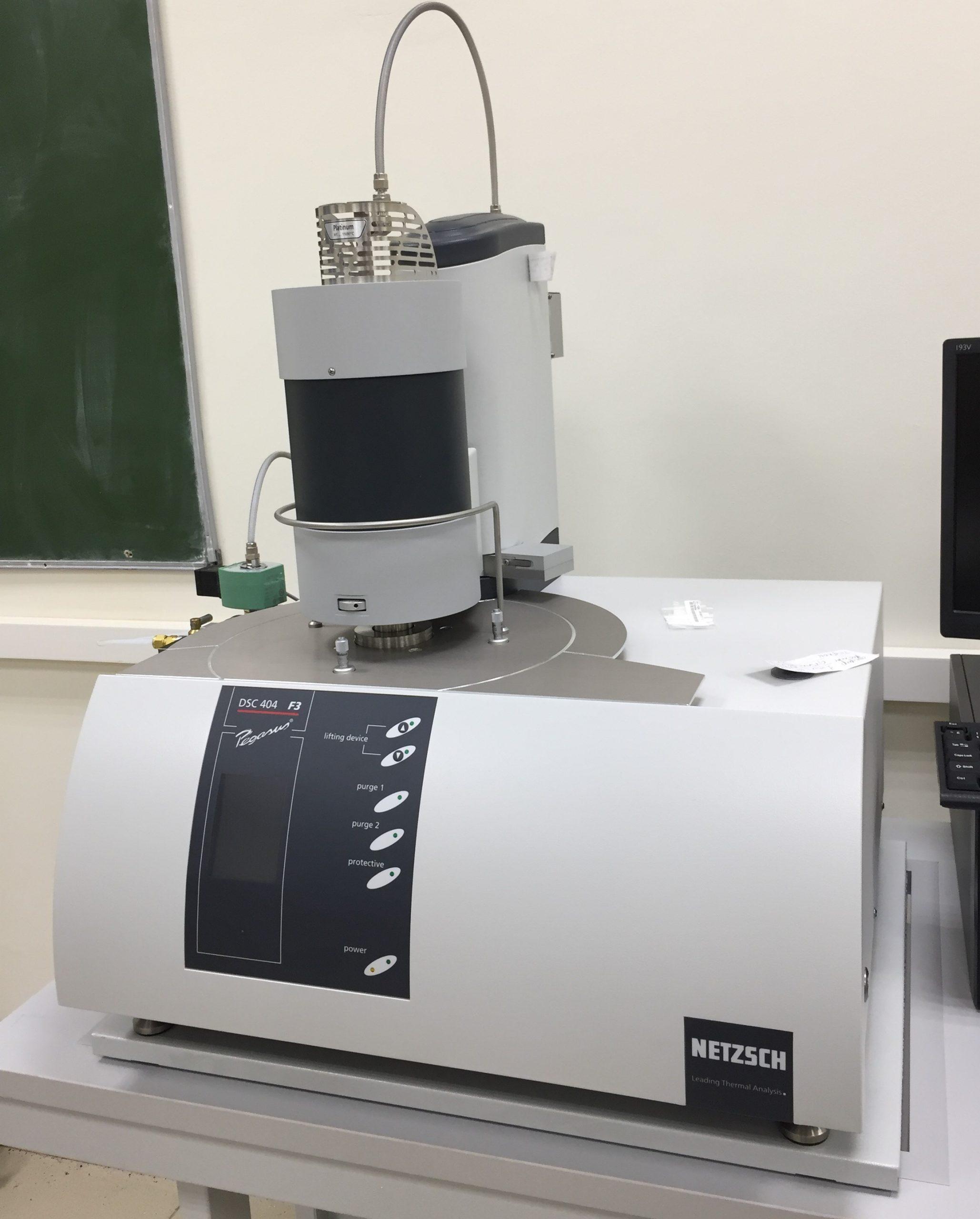 Высокотемпературный дифференциальный сканирующий калориметр